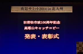 works2014_takato_catch02