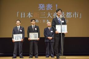 日本を代表する新たな夜景が決定!『日本新三大夜景』を発表