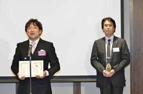 work_ill_award03