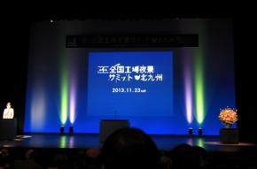 work_kojyo_sumi2013_02