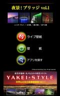 work_live_kabegami05