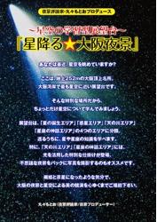 work_sakishima_summer03