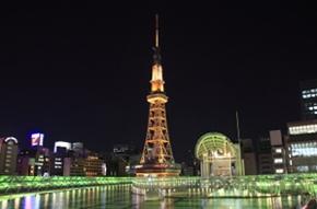 名古屋テレビ塔年間コンサルティング契約(2014年度)