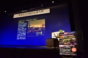 works2014_yakei_summit01