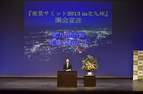 works2014_yakei_summit02