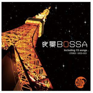 works_bossa