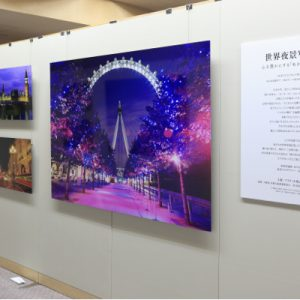 works_photo_exhibition