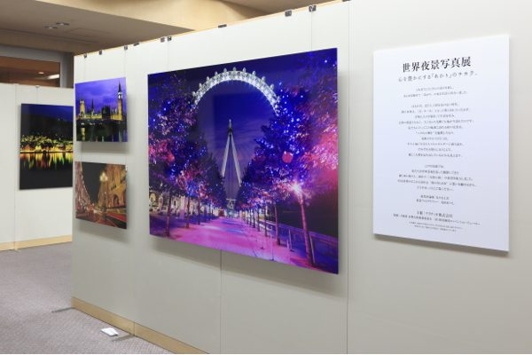 works_photo_exhibition