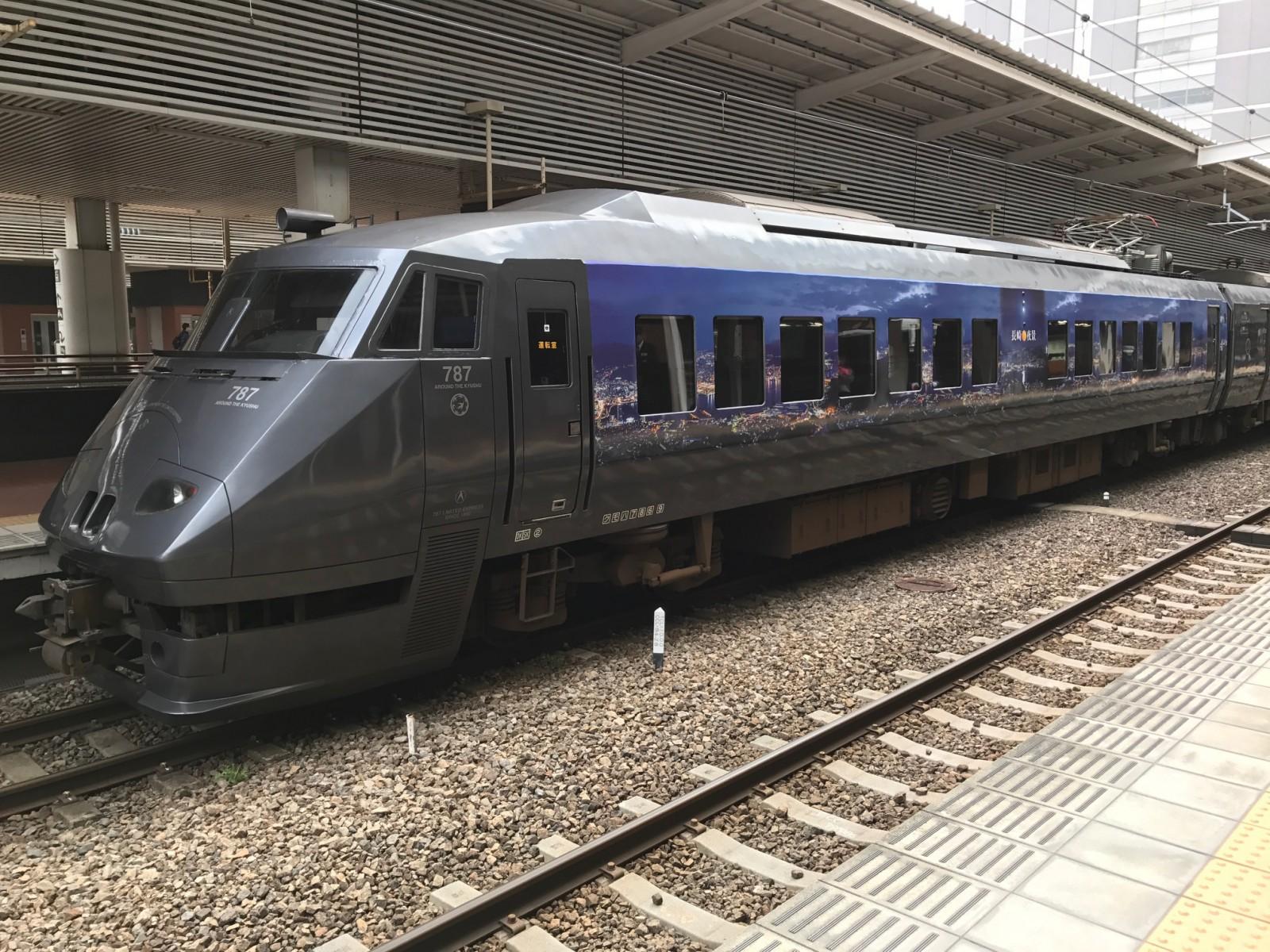 Jr九州: JR九州「夜景ラッピング列車」デザイン